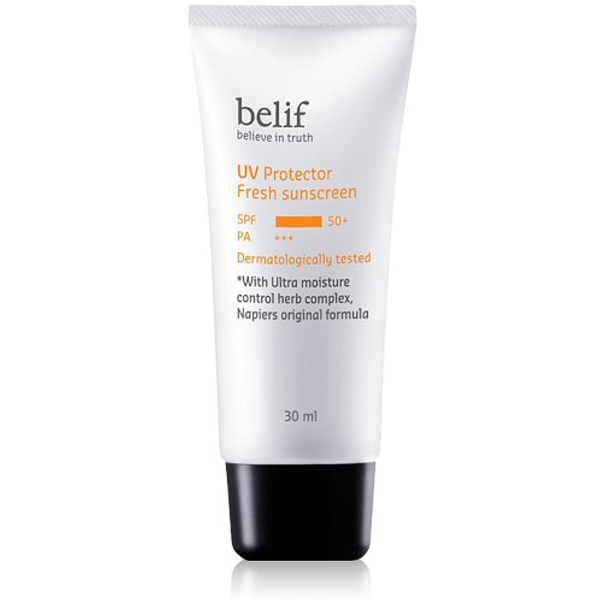 まろやかな従者許容Belif(ビリーフ)UV Protector Fresh sunscreen 30ml/ビリーフUVプロテクターフレッシュサンスクリーン