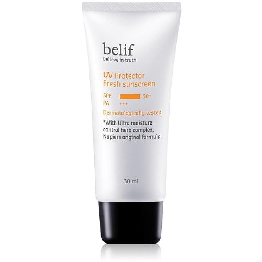 反発フレームワーク彼女はBelif(ビリーフ)UV Protector Fresh sunscreen 30ml/ビリーフUVプロテクターフレッシュサンスクリーン
