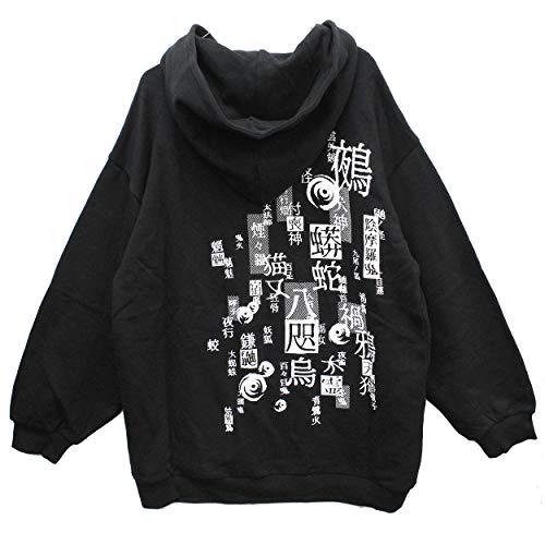 【Deorart ディオラート】オーバーサイズ 裏毛 ジップアップパーカー [百鬼夜行] DRT2539 (ブラック×ホワイト,L)
