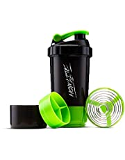 Homlite Protein Shaker Bottle – Non-Slip 3 Layer Twist Off, Leak-Proof Blender Bottle with Supplement and Pill Storage Compartment
