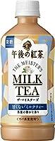 キリン 午後の紅茶 ザ・マイスターズ ミルクティー 500mlPET ×24本