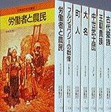 大名 (日本史の社会集団)
