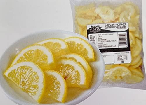 レモン ハーフ スライス 500g×20P 業務用 冷凍 トロピカルマリア
