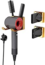 Hair Dryer Holder for Dyson Supersonic Hair Dryer Attachments Wall Mounted Stand Magnetic Rack Fit 2 Nozzles Combs and Plu...