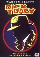 ディック・トレイシー [DVD]