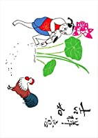 igsticker ポスター ウォールステッカー シール式ステッカー 飾り 841×1189㎜ A0 写真 フォト 壁 インテリア おしゃれ 剥がせる wall sticker poster 002747 ユニーク 和風 和柄 文字
