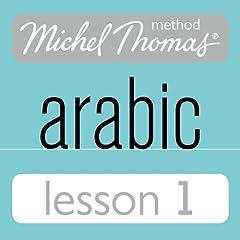 Arabic Audiobooks – Most Popular & New Releases | Audible com au