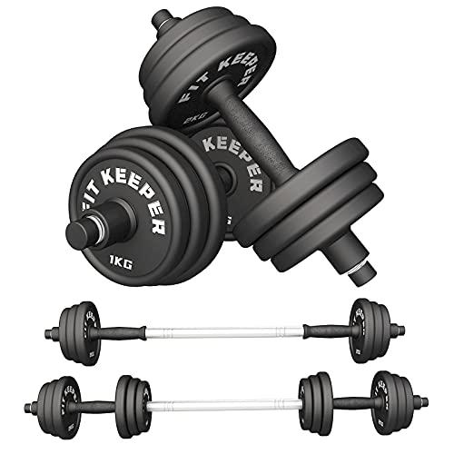 ダンベル 可変式 令和 バーベルに変身でき 20KG 片手10kg×2個 精鋼ダンベル 家庭用 筋トレ ウェイトトレーニング器具 ダイエット 無臭素材 床傷防止