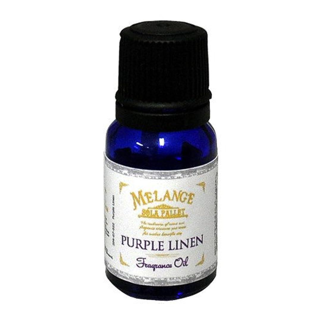 スパイ悩みSOLA PALLET MELANGE Fragrance Oil フレグランスオイル Purple Linen パープルリネン