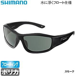 シマノ フローティングフィッシンググラス マットブラック ブラウン HG-064P