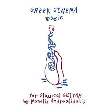 Greek Cinema Music for Classical Guitar
