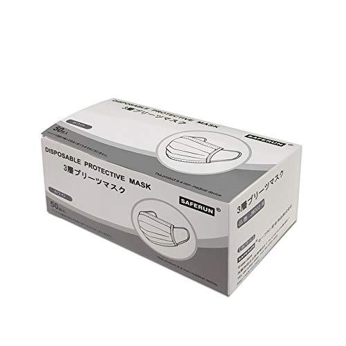 スマートマットライト セーフラン(SAFERUN) 3層プリーツマスク 50枚 ※安心の日本国内試験実施品※ PFE99% BFE99% ホワイト 使い捨てタイプ PP不織布 約175x95mm(フリーサイズ) カケンテストセンター試験実施