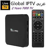 Best Arabic Iptvs - Arabic IPTV 7700+ HD from Around The World Review