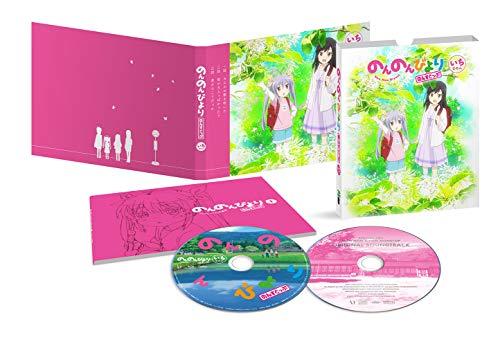 のんのんびより のんすとっぷ 第1巻( イベントチケット優先販売申込券 ) [Blu-ray]