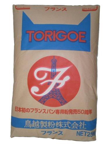 【鳥越製粉】フランスパン用準強力粉フランス25kg<小麦粉>