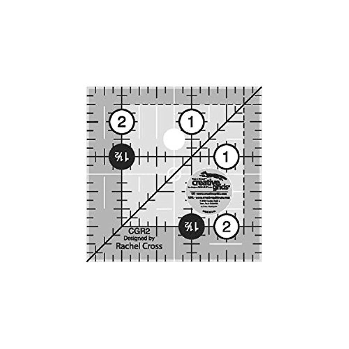 Creative Grids 2.5