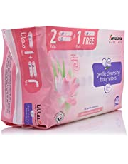 Himalaya Gentle Cleansing Baby Wipes Pack - 3 x 56 Wipes