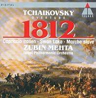 1812 Overutre / Marche Slave