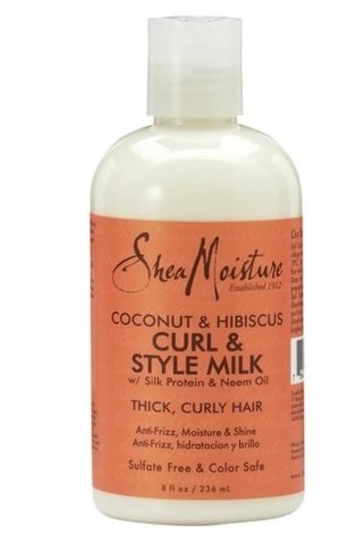 リーチ排除する感動するSheaMoisture Coconut & Hibiscus Curl & Style Milk 230ml ココナッツ&ハイビスカスカール&スタイルミルク