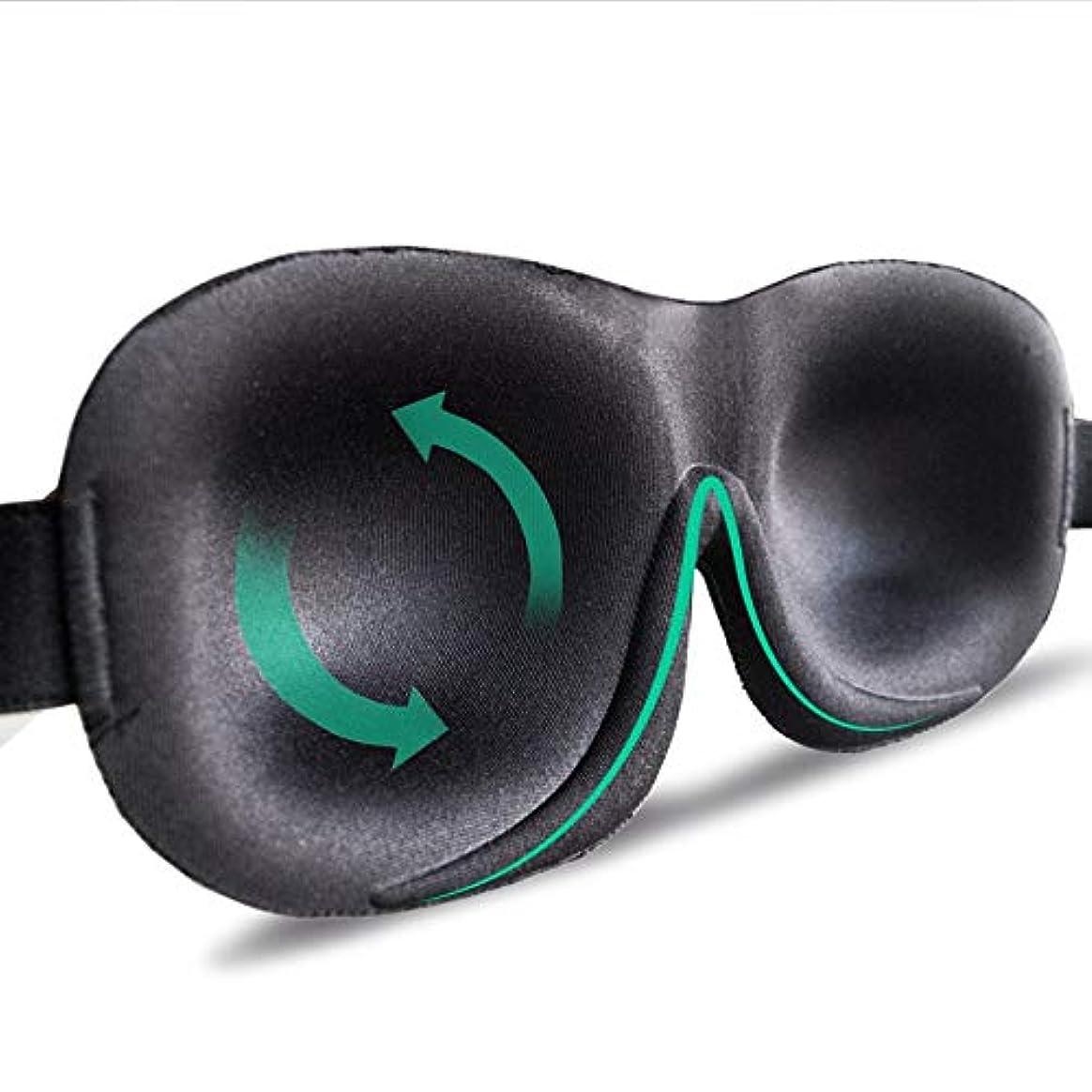 オッズ引っ張る毎週NOTE 旅行の残りの女性の男性の目隠し睡眠アイマスク