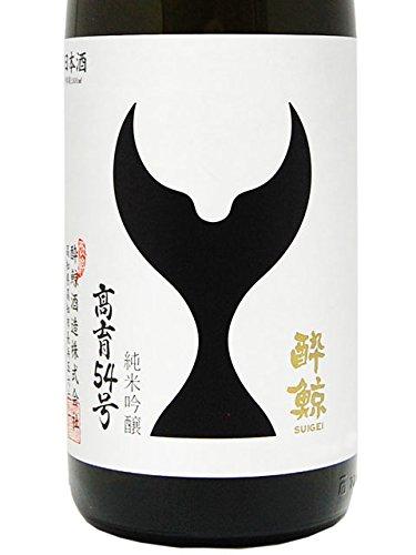 酔鯨(すいげい)酒造『酔鯨純米吟醸高育54号』