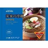 宋家の冷麺セット(麺・スープ) 460g
