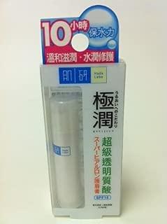 Hadalabo Japan Gokujyun Super Hyaluronic Acid Lip Balm - 3.5g