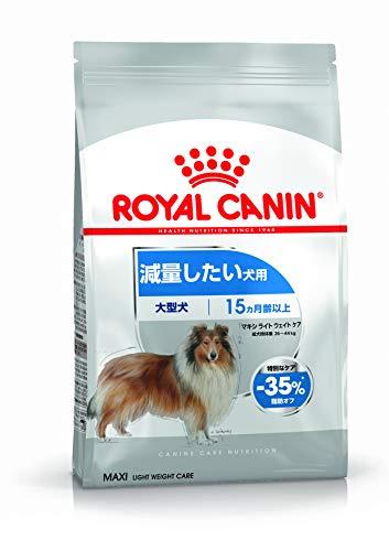 ロイヤルカナン『マキシ ライト ウェイト ケア(減量したい犬用 大型犬専用 成犬〜高齢犬用)』