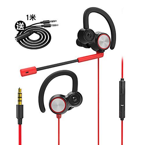 CMYY E-sport in het oor, het spel dual-core bewegende ring oortelefoon hoofdtelefoon computer telefoon headset, het dragen van een headset, size, zwart.