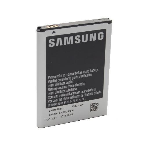 Samsung EB615268VUCSTD Li-Ion Akkublock (2500 mAh) für Samsung Galaxy Note N7000