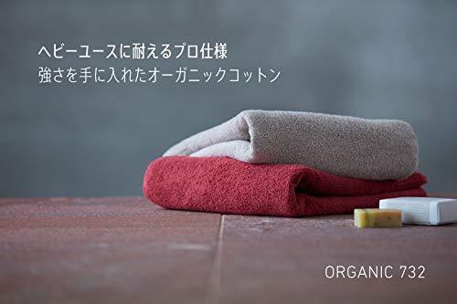 IKEUCHIORGANICオーガニック732オーガニックコットン日本製今治タオル大判バスタオルホワイト1枚