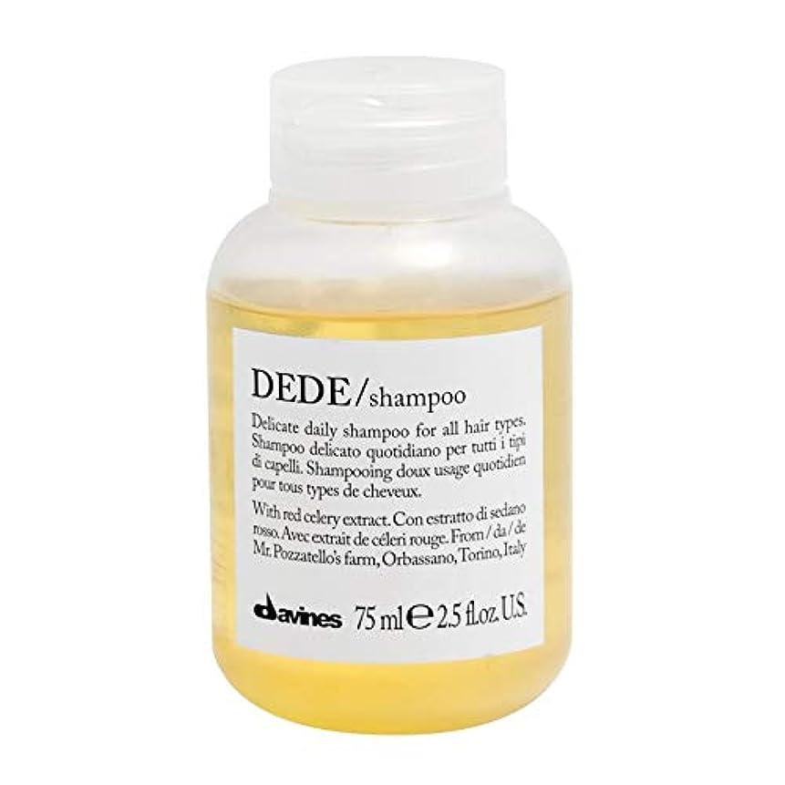 何か養う虐待[Davines ] ダヴィネスDedeシャンプー75ミリリットル - Davines Dede Shampoo 75ml [並行輸入品]