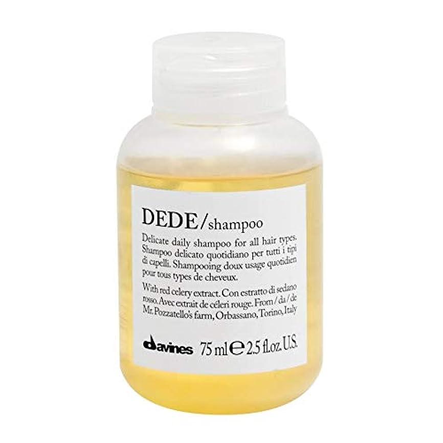 小麦粉ぞっとするような皮[Davines ] ダヴィネスDedeシャンプー75ミリリットル - Davines Dede Shampoo 75ml [並行輸入品]