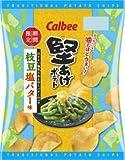 カルビー 堅あげポテト 枝豆塩バター味 60g ×12袋