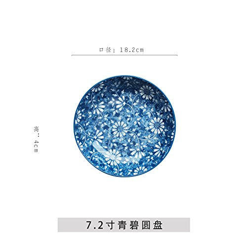YUWANW Vaisselle japonaise en céramique bleue et blanche et vent - Petit bol à riz - Grand bol - Grand plateau à disque en porcelaine - 18 cm
