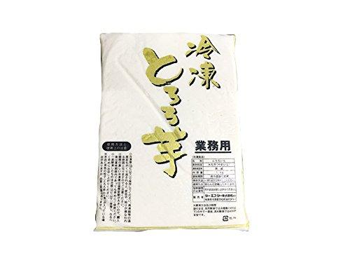 国産とろろ芋 1kg 業務用 【冷凍】