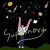 マカロニえんぴつ「Supernova」のジャケット画像