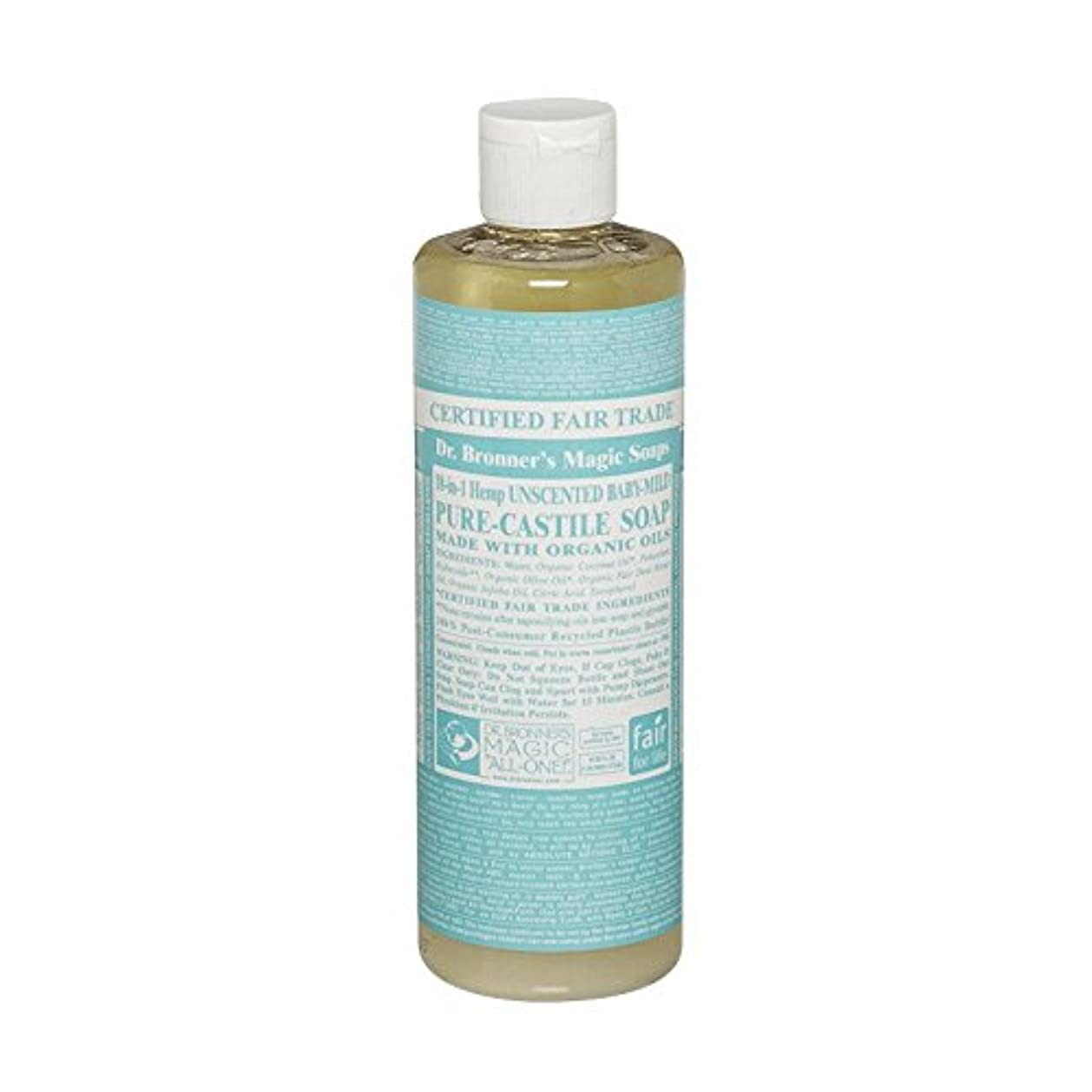 資格ほとんどない状態Dr Bronner Unscented BabyMild Pure Castile Soap (Pack of 2) - Drのブロナー無香Babymild純粋なカスティーリャ石鹸 (x2) [並行輸入品]