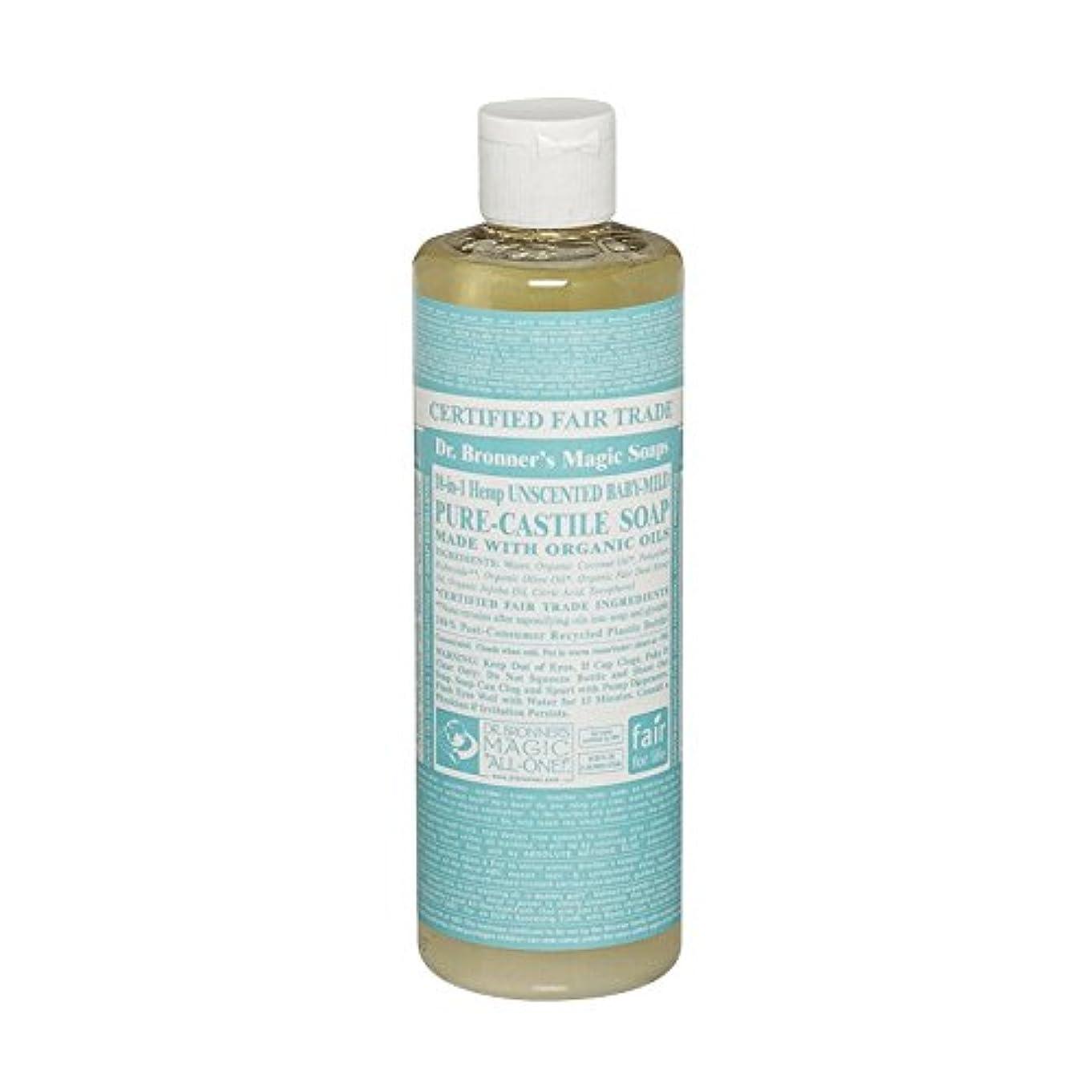 洪水壁紙栄養Dr Bronner Unscented BabyMild Pure Castile Soap (Pack of 2) - Drのブロナー無香Babymild純粋なカスティーリャ石鹸 (x2) [並行輸入品]