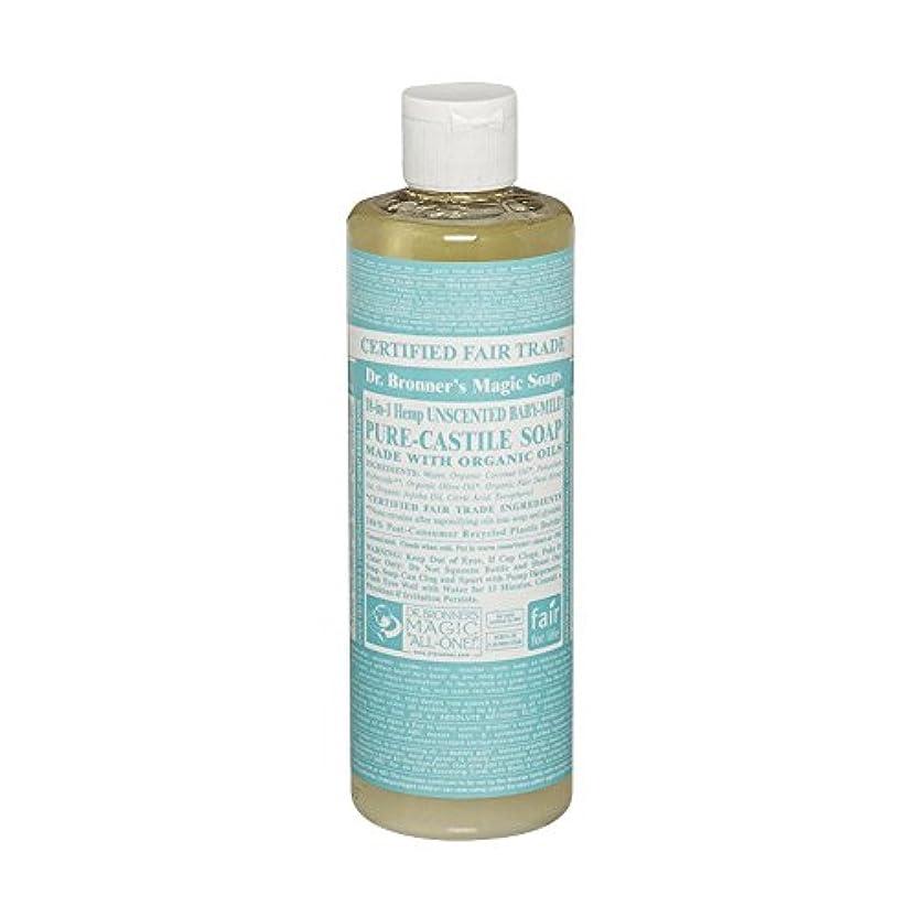 地味なおスパンDr Bronner Unscented BabyMild Pure Castile Soap (Pack of 6) - Drのブロナー無香Babymild純粋なカスティーリャ石鹸 (x6) [並行輸入品]