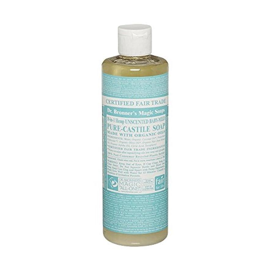 包囲同一のシネウィDr Bronner Unscented BabyMild Pure Castile Soap (Pack of 6) - Drのブロナー無香Babymild純粋なカスティーリャ石鹸 (x6) [並行輸入品]