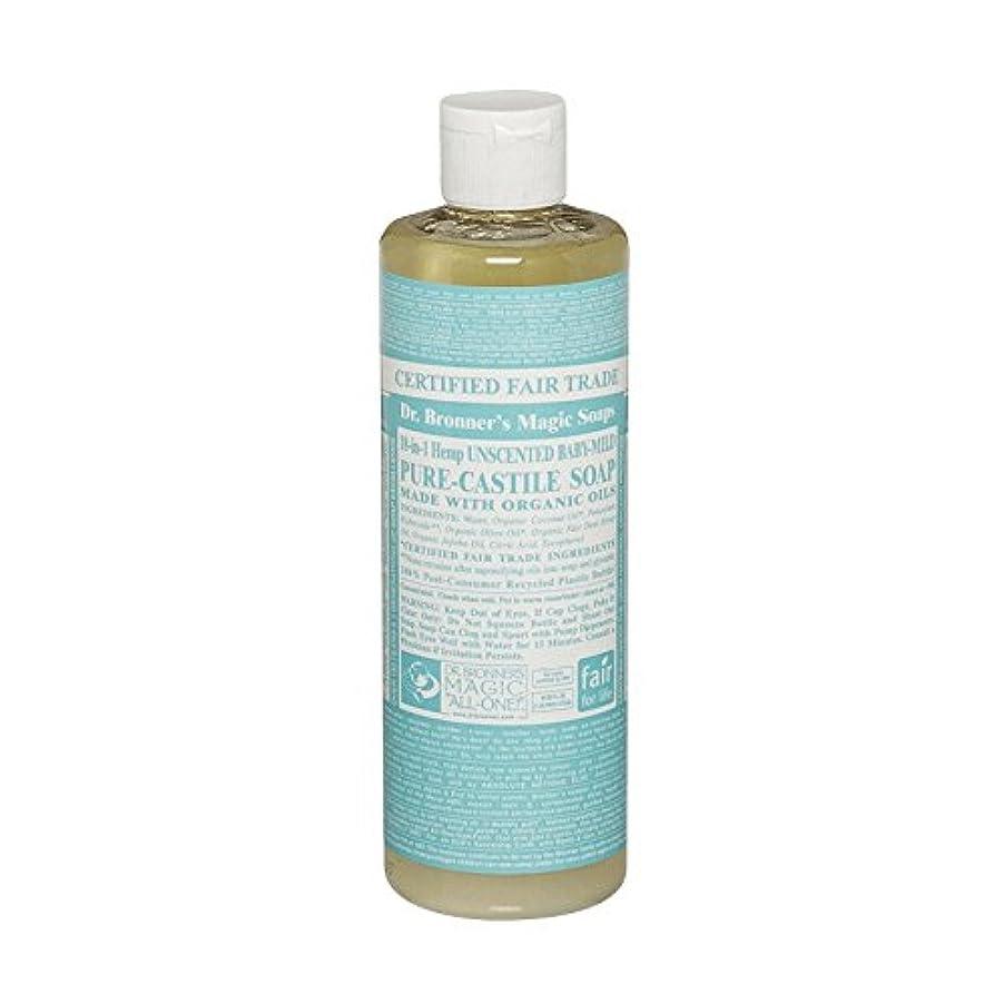 富豪備品油Dr Bronner Unscented BabyMild Pure Castile Soap (Pack of 6) - Drのブロナー無香Babymild純粋なカスティーリャ石鹸 (x6) [並行輸入品]