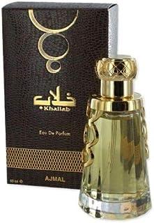 Khallab by Ajmal Unisex Eau de Parfum 50ml