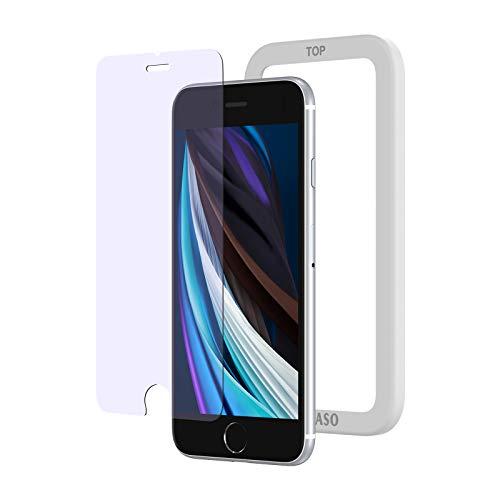【ブルーライトカット】 Nimaso iPhone SE 第2世代 (2020) / iPhone8 / 7 用 ガラスフィルム ガイド枠付き