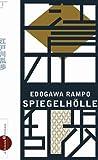 Rampo Edogawa: Spiegelhölle