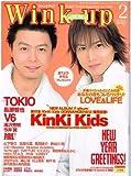 Wink up(ウインクアップ) 2003年02月号