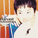 Harvest 歌詞