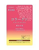 えがおの コラーゲン 【1袋】(1袋/155粒入り 約1ヵ月分) 美容補助食品