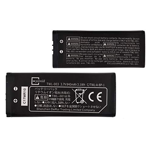 Replacement Battery UTL-003 UTL-001 Compatible with Nintendo DS XL DSi XL with Tools