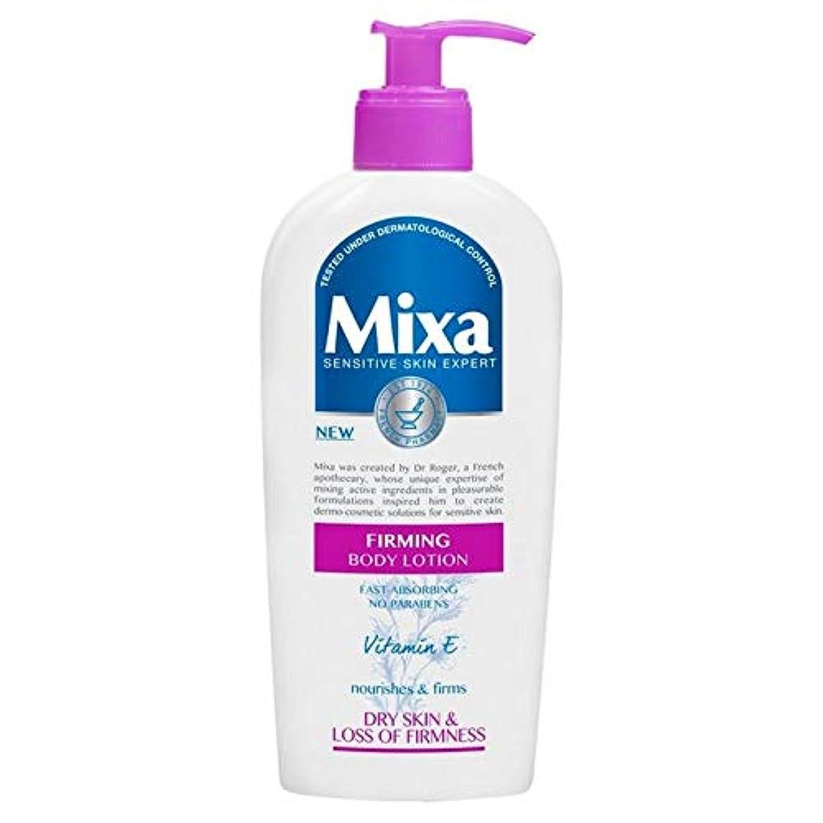 誘惑リングレモン[Mixa] Mixaファーミングボディローション250ミリリットル - Mixa Firming Body Lotion 250ml [並行輸入品]